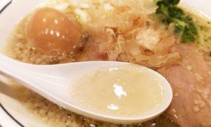 拉麵鱗|大阪的人氣拉麵店