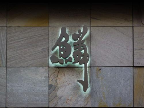 江坂 外観02